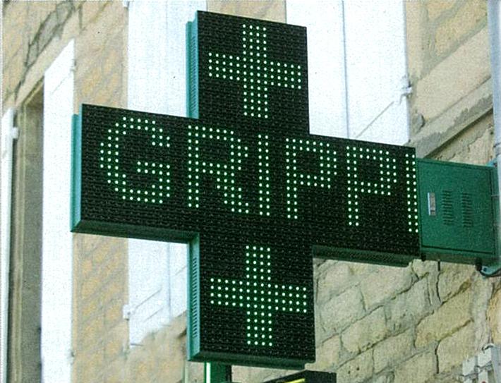 croix pharmacie 1couleur